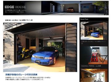 carsensor.jpg